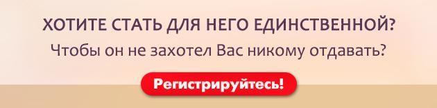 https://s3-eu-west-1.amazonaws.com/hudeem99.ru/images/clic.png