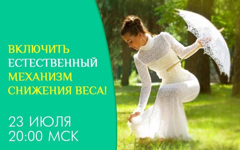 Курс Галины Гроссман